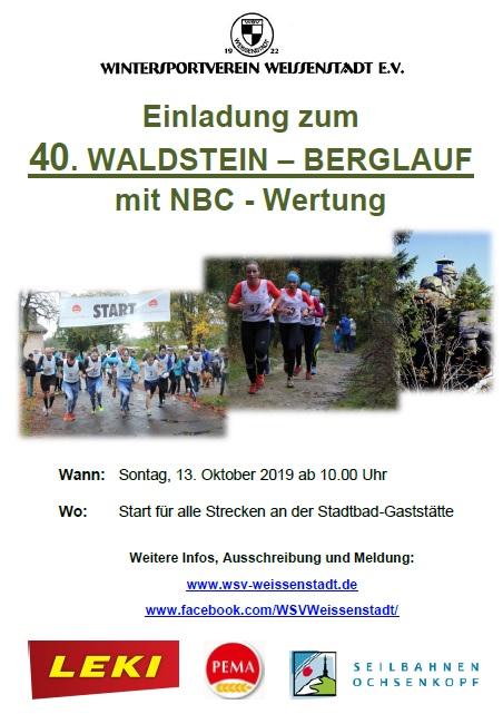 Einladung_40ster_Waldstein-Berglauf__13_10_2019